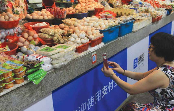 alipay_at_market